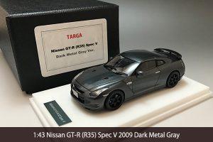 Nissan GT-R R35 Spec V 2009 Dark Metal Gray