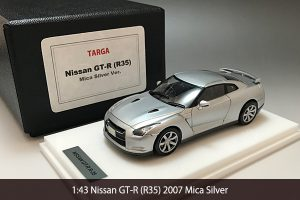 Nissan GT-R R35 2007 Mica Silver