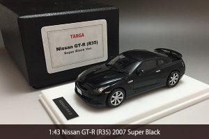 Nissan GT-R R35 2007 Super Black